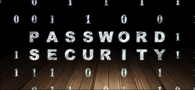are-frequent-password-change-good-for-security-?